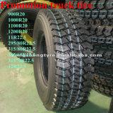 شعاعيّ نجمي شاحنة إطار العجلة [1100ر20] إطار