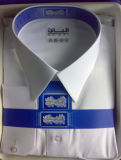Robe de robe arabe (HS - 3)