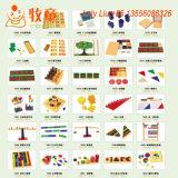 教育おもちゃ88のPCS木の物質的なMontessoriの材料の教育おもちゃ