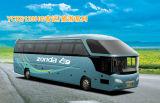 Autobus de luxe - mode et bonne applicabilité (publication périodique A9)