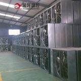 1100mm Ventilador de refrigeración para gases de efecto