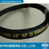 Boyau hydraulique en caoutchouc de tresse de fibre de SAE 100r3/En854 R3