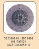 Диск сцепления (1861787034)