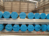 550G/M2熱いすくい電流を通されたUL FMの消火活動鋼管