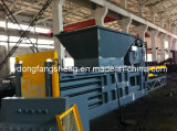 高品質 Epm124A を備えた水平廃棄物ペーパーバラ