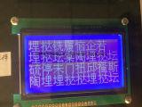 128*64DOT Stn grüne/gelbe LCD-Baugruppe