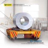 Reboque de transferência da manipulação material para o transporte das bobinas do armazém