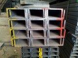 Aço da canaleta em U da viga de aço da fábrica de aço do perfil