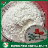 Fluocinonideのアセテートおよびボルネオールのクリーム色のFluocinonideの軟膏CASのNO 4541-51-1
