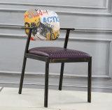 2017新しい到着のArmestの現代コーヒー椅子
