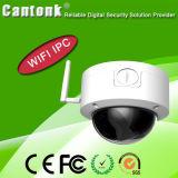 4MP высокое разрешение стандарта Купольная IP-камера с WiFi (IP-DH20)