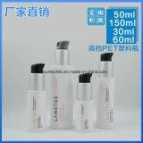 Bottiglia di plastica cosmetica crema dell'essenza con la pompa della lozione