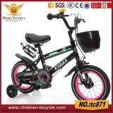 MTB/BMX/Motor labra la mayoría de las bicicletas populares del niño con 2 bicis de entrenamiento de los cabritos de las ruedas