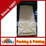 Personifizierter weißer Kraftpapier-Mehl-Kaffee-Zuckerpapierbeutel mit Abnehmer-Drucken (220112)