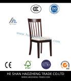 Hzdc128ウォールストリートの木炭ファブリック肘のない小椅子、2のセット