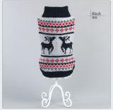 Mode Vêtements pour animaux de compagnie Chandail de chien (KH0018)