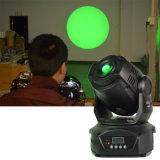 90W LEDの移動ヘッド点ライト