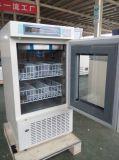 Refrigerador centígrado do banco de sangue do grau 4 (MBC-4V500/MBC-4V1000)