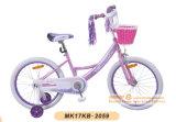 20 '' Mädchen-Fahrrad-Kind-Fahrrad