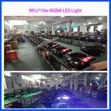 三カラー段階LEDのくも9PCS*10W移動ヘッドDJはつく