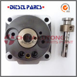 1468334653 Ve la cabeza del rotor para Ford, KHD - Wholesale Auto Parts