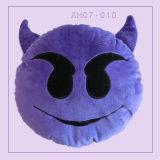 Poussette Emoji de peluche à la mode avec Emoji savoureux