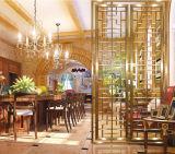 주문을 받아서 만들어진 장식적인 스테인리스 대중음식점 룸 분할 스크린