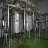 Chaîne de production remplissante de jus chaud de bouteille de verre à bouteilles d'animal familier