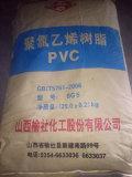 インターナショナルはPVC管のためのPVC樹脂K57 Sg8に値を付ける