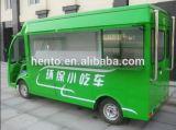 Тележка трейлера тележки торгового автомата быстро-приготовленное питания горячего сбывания миниая передвижная