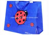 2018の再使用可能な中国の習慣PPの非編まれたショッピング・バッグ