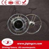 La bicicleta eléctrica de poco ruido de 16 pulgadas parte el motor del eje con la ISO