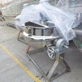 Многофункциональная еда варя машину; Машины заедк; Другое машинное оборудование пищевой промышленности