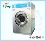 Equipamento de lavanderia Máquina de secar roupa industrial com sistema ISO 9001