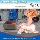 Отходов пластиковые PP пленки PE Agglomerator, низкой степенью коксования подушек безопасности машины