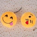 Rundes Kugel-Gelb-Farbe 8inch angefülltes Emoji Spielzeug
