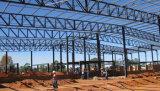 Almacén prefabricado y modificado para requisitos particulares del acero del diseño