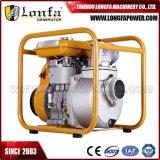 2pouce 3pouce Robin Ey20 5HP de conception de l'essence de la pompe à eau