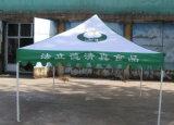 알루미늄 합금 수동 회의 정원 전망대 천막을 인쇄하는 로고