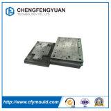 ベテランの金属中国からの打つ型メーカー
