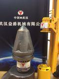 Piezas de las herramientas Drilling de la fundación para el programa piloto de pila