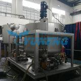 Usine de mélange d'huile lubrifiante de Yuneng Ynzsy-Jbj se mélangeant à Addtivies
