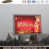 Promedio de 130W P10 SMD LED Mostrar Publicidad exterior