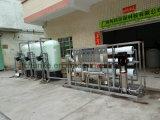 5000L/H飲むプラントのための産業純粋なROの浄水システム
