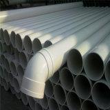 225mm, 250 mm de plástico de 280mm tubo de PVC para el proyecto de abastecimiento de agua