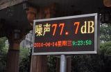 P10 im Freien Doppelbewegliche Nachrichtenanzeige der farben-LED