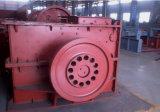 ISO утвердил Pch-0402 среднего/Rock/кольцо молоток для измельчения/цемента/угольной промышленности