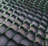 150mm de altura Geocells HDPE virgem para parede de retenção