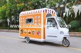 간이 식품 세발자전거 판매를 위한 이동할 수 있는 용인 부엌 트럭