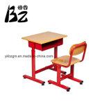 高さ調節の単一の机および椅子(BZ-0062)